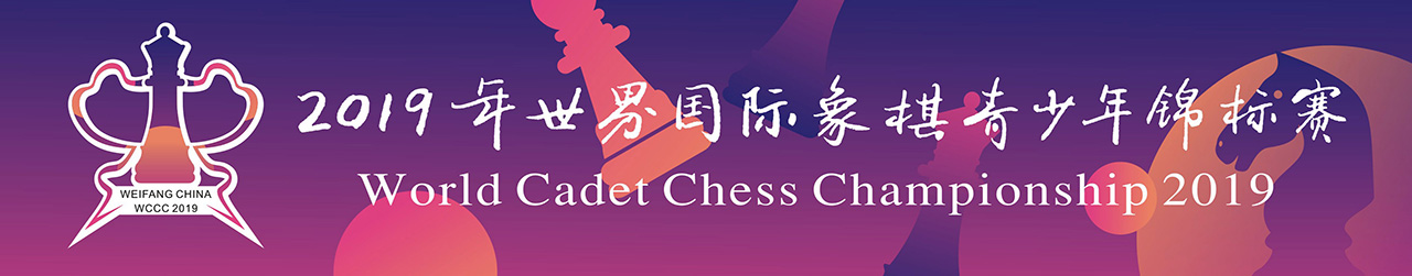 New Zealand Chess News Calendar